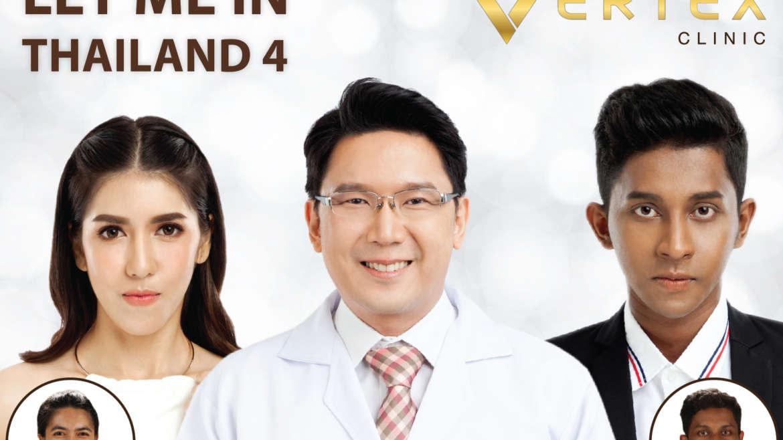 ปาฏิหาริย์พลิกชีวิตด้วยฝีมือทีมแพทย์ไทยใน Let Me In Thailand Season 4