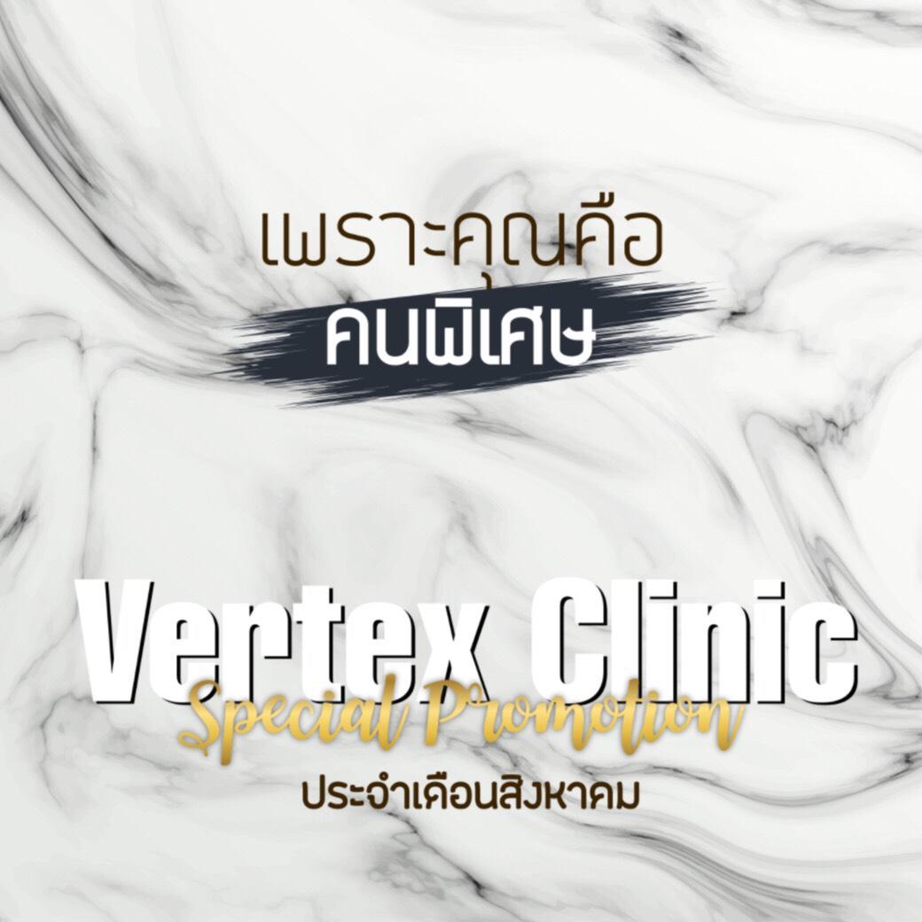 Vertex Clinic